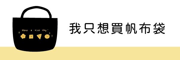 52159 banner
