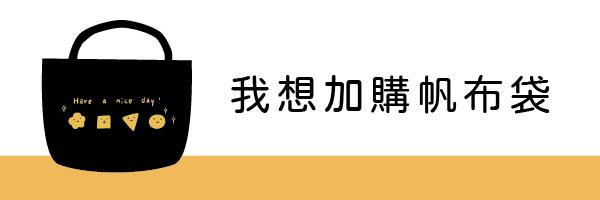 52161 banner