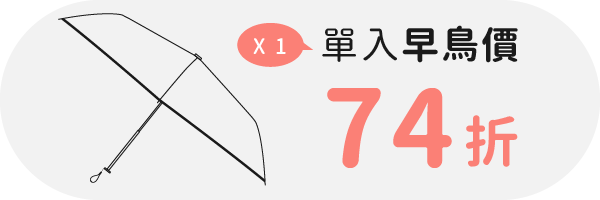 56338 banner