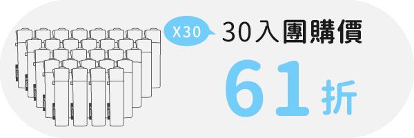 56346 banner