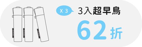 56472 banner