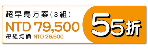 49306 banner