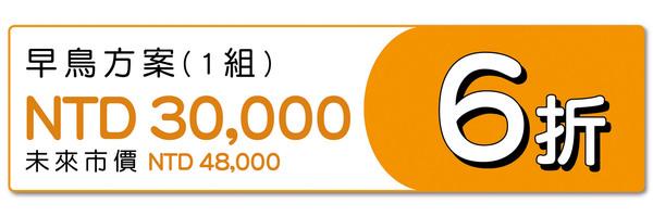 50380 banner