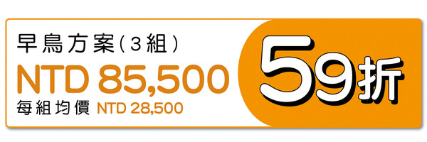 50381 banner