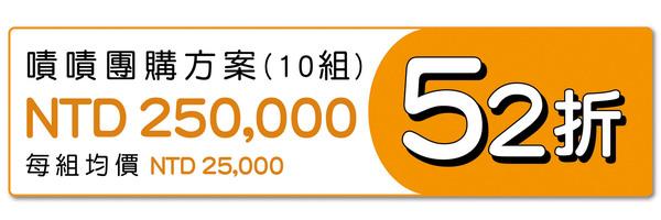 51041 banner