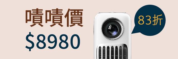 53050 banner