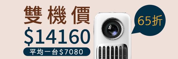 53052 banner