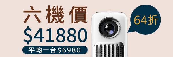 53053 banner