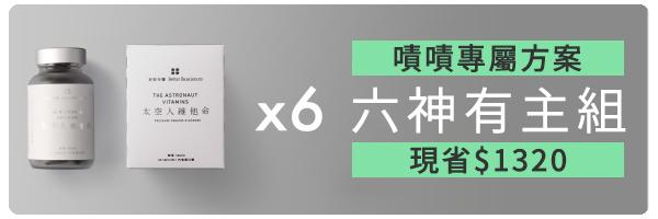 49820 banner