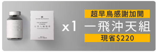 49857 banner