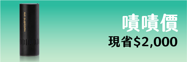 49668 banner