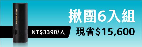 49676 banner