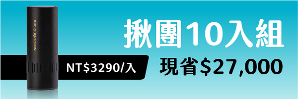 49677 banner