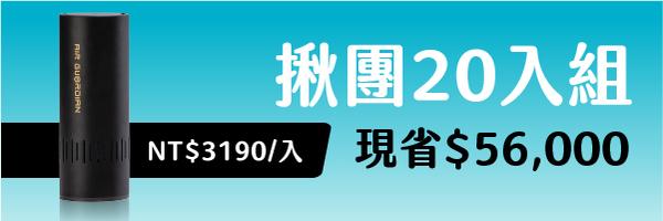 49678 banner
