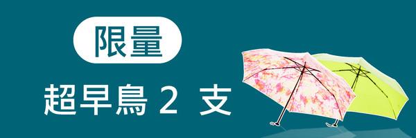 50897 banner