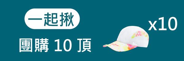 50900 banner