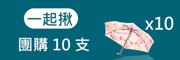 50913 banner