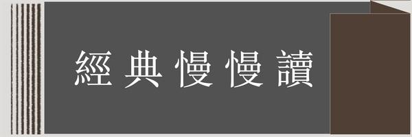 49696 banner