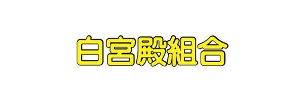 49478 banner