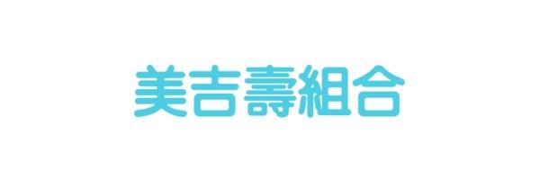 50698 banner