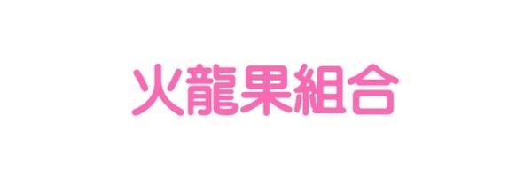 50699 banner