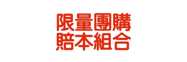 50701 banner