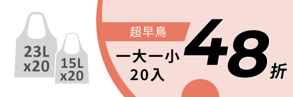 51052 banner
