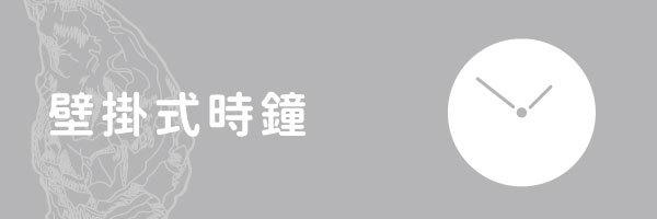 50305 banner