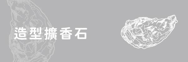 50306 banner