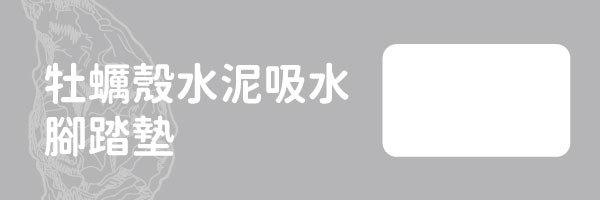 52090 banner