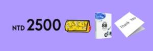 2820 banner