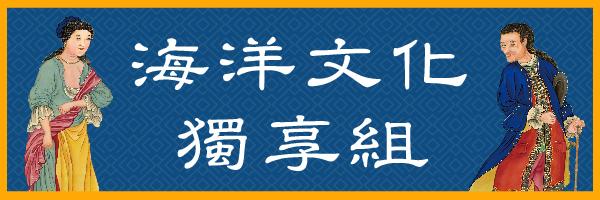49616 banner