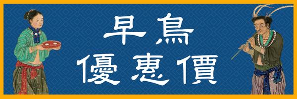 50602 banner