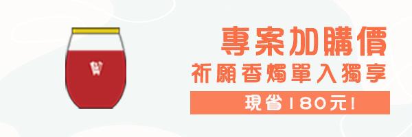 51498 banner