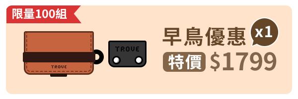 49759 banner