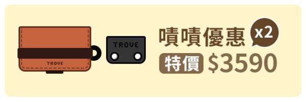 50566 banner