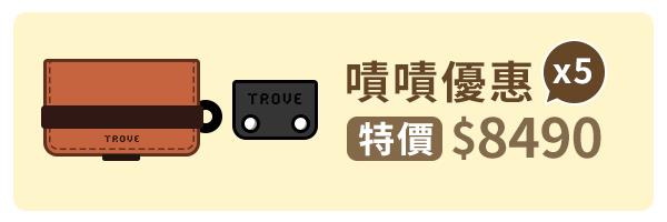 50567 banner
