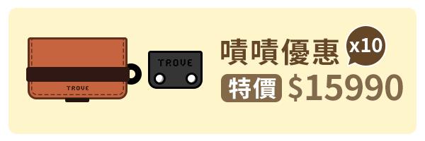 50568 banner