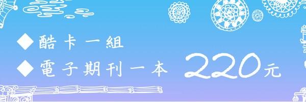 49823 banner