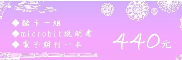 49825 banner