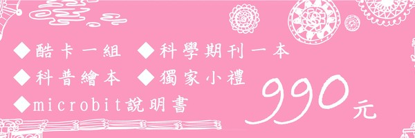 49826 banner