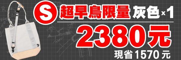 49848 banner