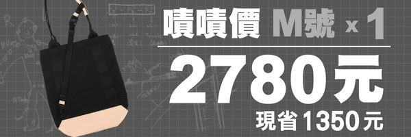 52548 banner