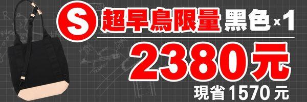 52569 banner
