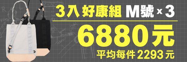 52573 banner