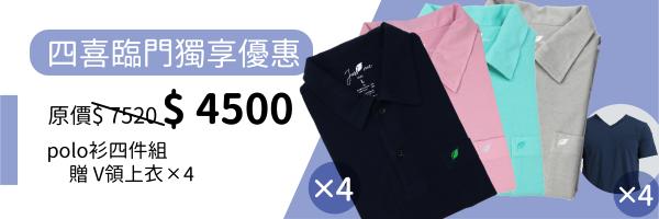 49880 banner