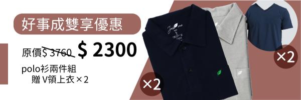 52993 banner