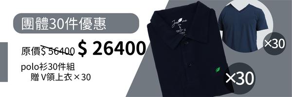 52994 banner