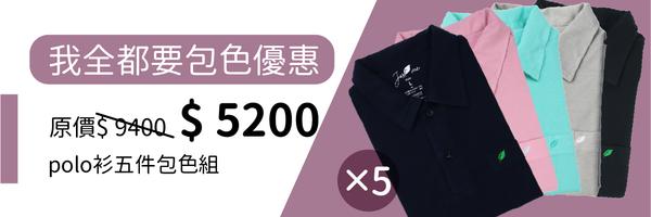 52995 banner