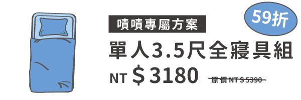 56532 banner